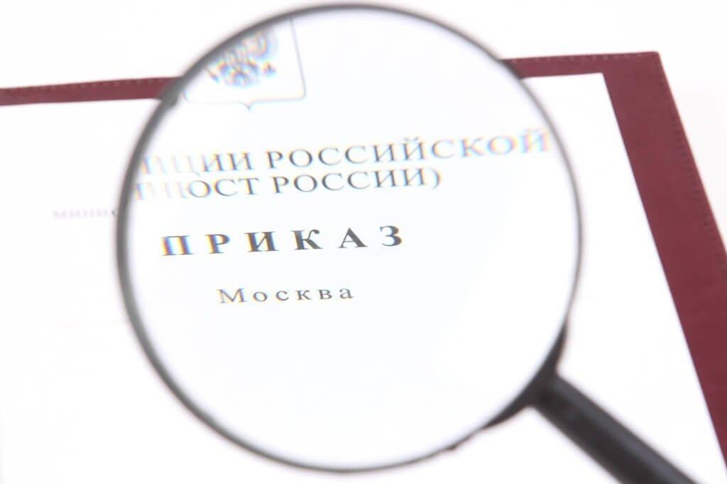 Нотариальные требования к оформлению перевода в Москве