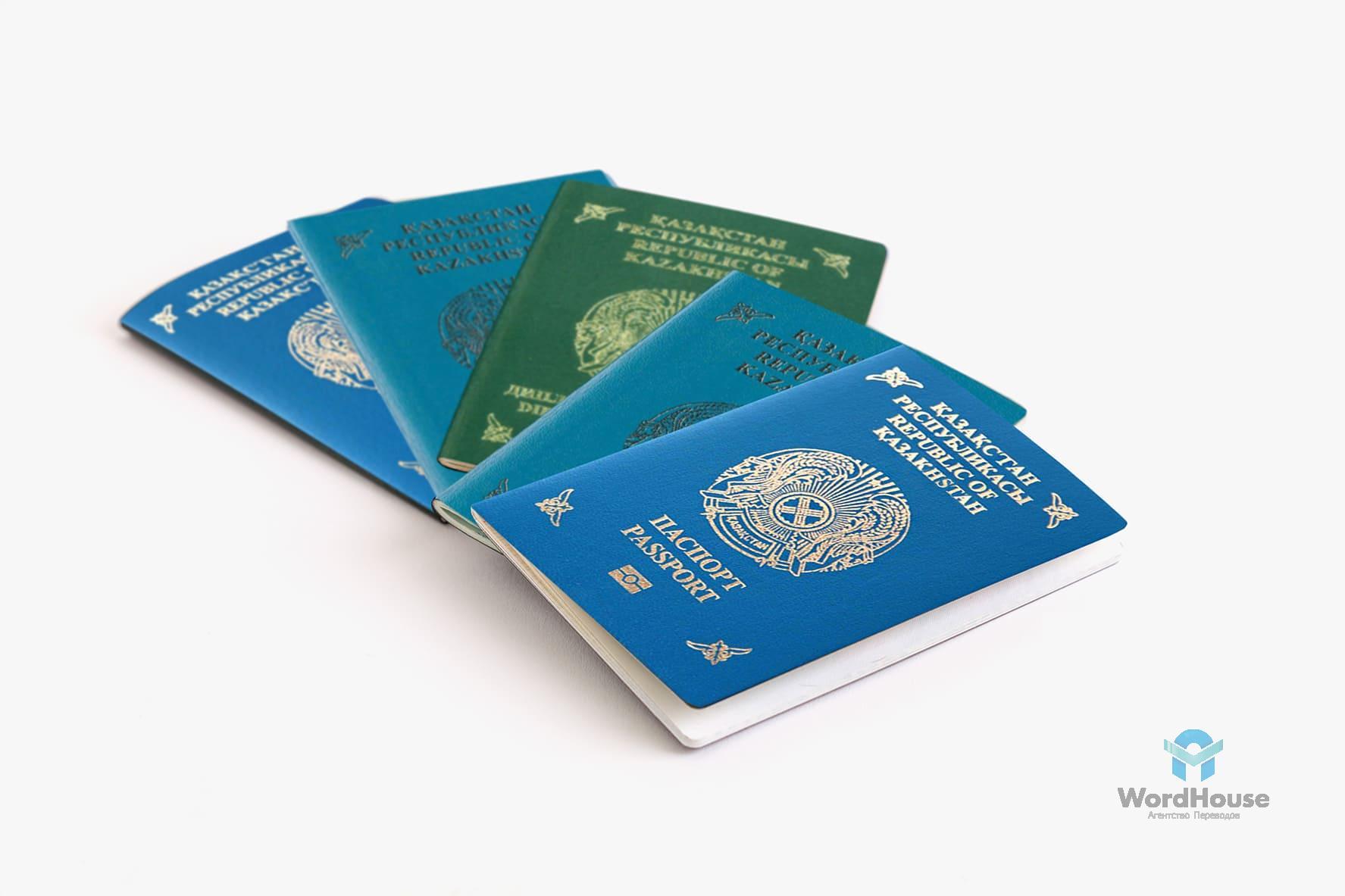 Нотариальный перевод казахского паспорта в Москве