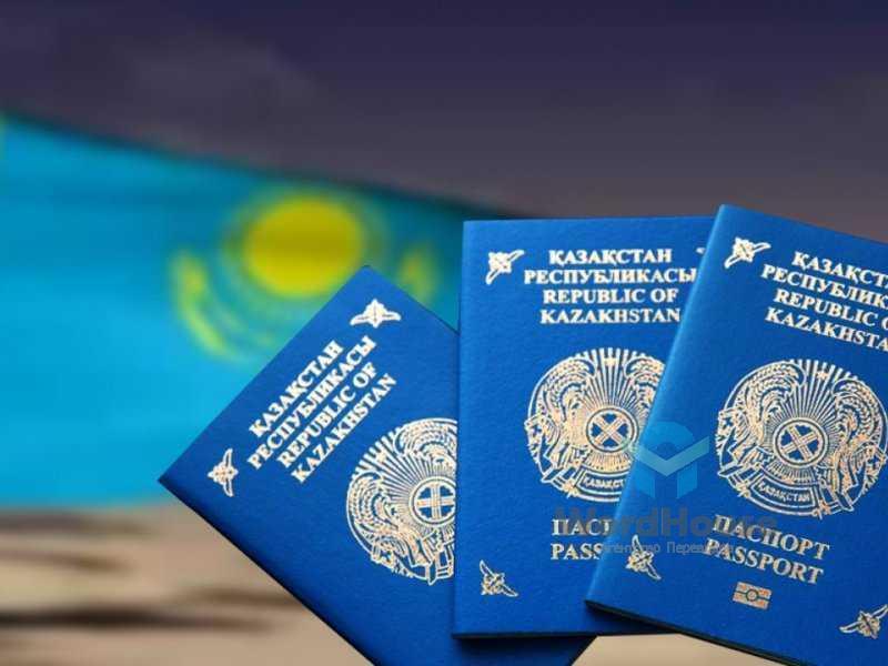 Перевод паспорта Казахстана