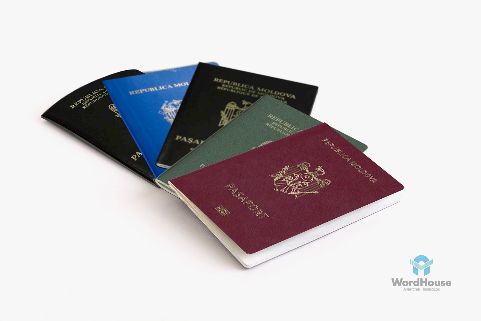 Нотариальный перевод молдавского паспорта в Москве